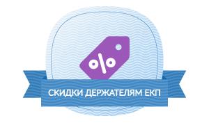 Партнеры Единой карты петербуржца